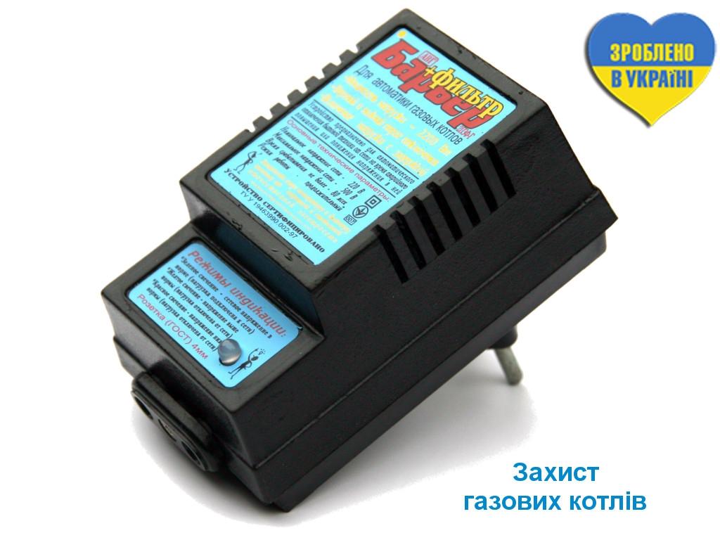 "Реле напруги ""Бар'єр-2ПЗФ-г"""