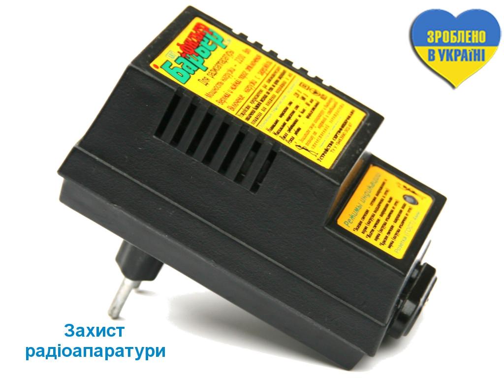 "Реле напруги ""Бар'єр-2ПЗФ-р"""