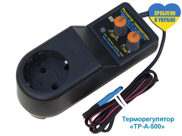 "Терморегулятор ""TР-А-500"""
