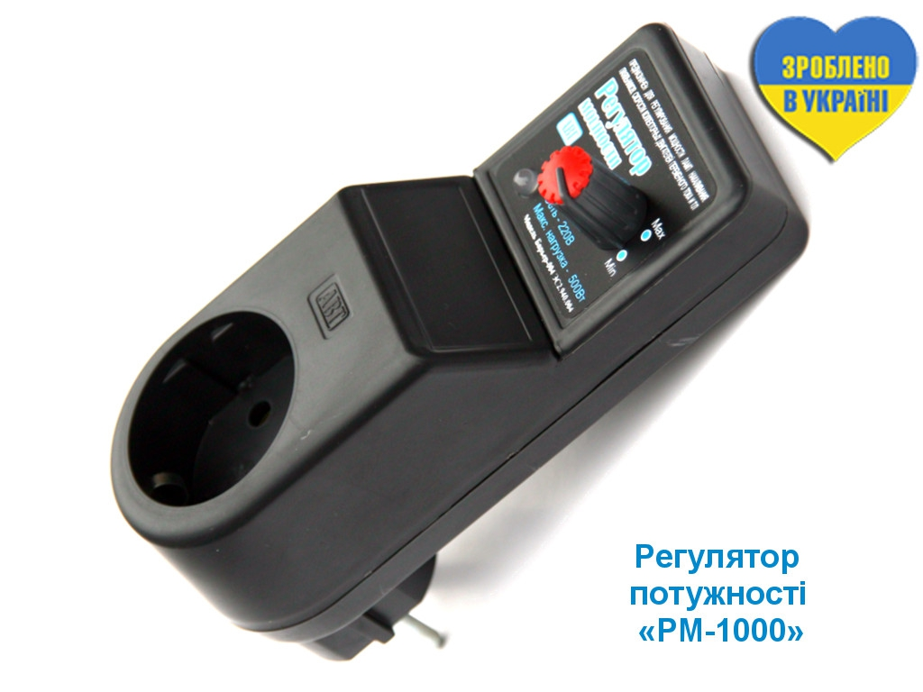 """Регуляторпотужності """"PM-1000"""""""