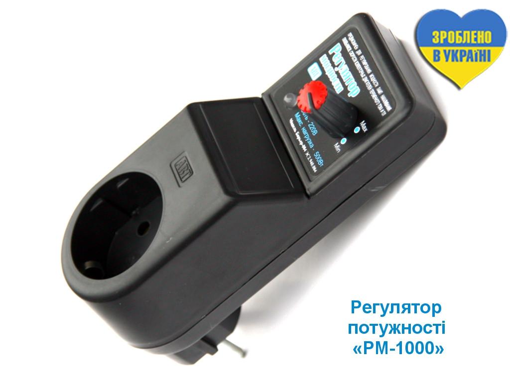 "Регулятормощности ""PM-1000"""